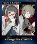 Naruko & Kensuke