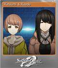 Katsumi & Kaede