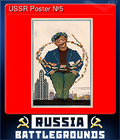 USSR Poster №5