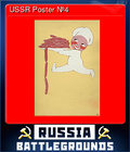 USSR Poster №4