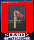 USSR Poster №2