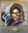 Xiahou Dun / 夏侯惇