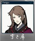 Fengyu