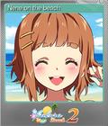 Nene on the beach