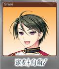 Shinri