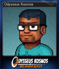 Odysseus Kosmos