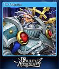 Sir Quintus