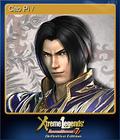Cao Pi / 曹丕