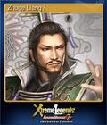 Zhuge Liang / 諸葛亮