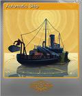 Automatic Ship