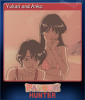 Yukari and Anko