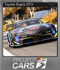 Toyota Supra GT3