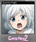 Ayame's Fright