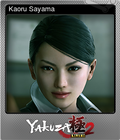 Kaoru Sayama