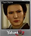 Yayoi Dojima