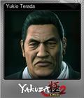 Yukio Terada