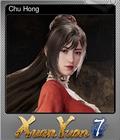 Chu Hong