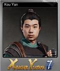 Kou Yan