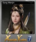 Sang Wenjin