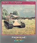 Sd.Kfz. 171 Panther