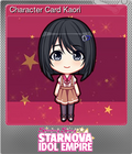 Character Card Kaori