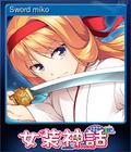 Sword miko