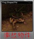 Frog Shaped Pot