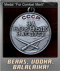 "Medal ""For Combat Merit"""