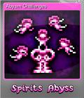 Abysm Challenges