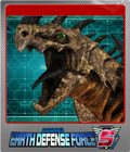 怪生物エルギヌス