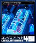 Cloning Technology