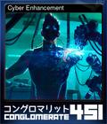 Cyber Enhancement
