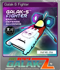 Galak-S Fighter