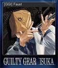[GGI] Faust