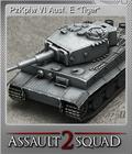"""PzKpfw VI Ausf. E """"Tiger"""""""