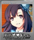 Haruna Tendou