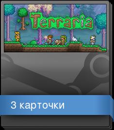 Набор карточек из Terraria