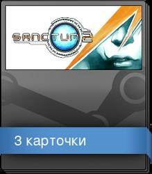 Набор карточек из Sanctum 2