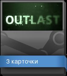 Набор карточек из Outlast