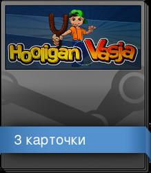 Набор карточек из Hooligan Vasja