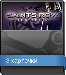 Набор карточек из Saints Row: The Third