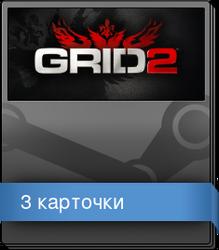 Набор карточек из GRID 2