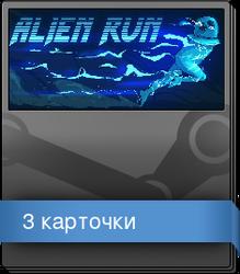 Набор карточек из Alien Run