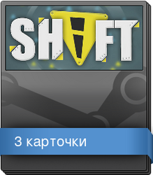 Набор карточек из Shift
