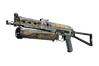 PP-Bizon | Modern Hunter (Well-Worn)