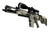 SCAR-20 | Palm (Factory New)