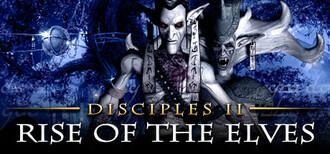 Ищу Disciples II