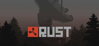 Продам гифт Rust