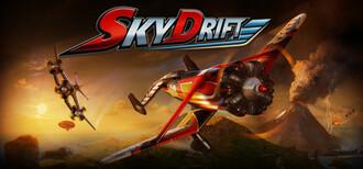 Продам Gift: SkyDrift