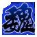 :DW9_Wei: